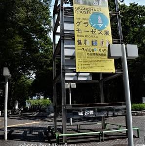 名古屋の野外彫刻 その1 2021