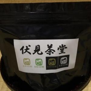 遂に伏見茶堂さんの夏茶を入手しました。