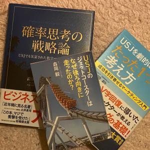 【募集】読書シェア会