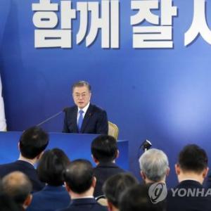 文大統領、新年の記者会見で「自力で解決できない」と日本に投げる