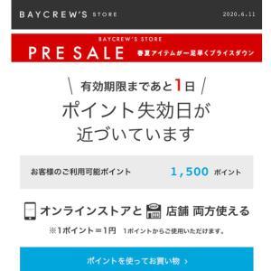 """""""BAYCREWS STOREに登録でポイント貰えます!"""""""