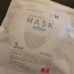 あの大人気だったマスクを学校に着けて行った娘の感想