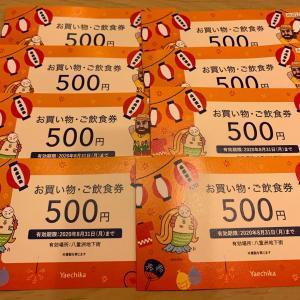 簡単に1000円分のお買い物券がもらえる!東京駅に行列が!