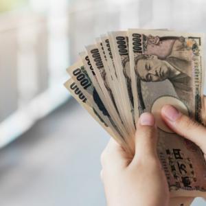 【子供手当】最悪な私w 忘れてしまった借金額