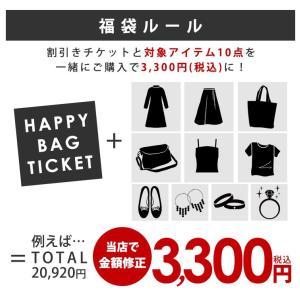 急ぎー(≧∇≦)これは凄い!服もバッグもアクセも実質330円!