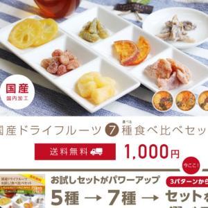 ラストスパート今日は良い日♡1000円付近の私のおすすめ商品見てください!