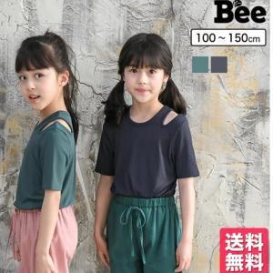 子供服Bee3着で60%off♡かなりかわいい服今ならサイズも沢山から選べますよ