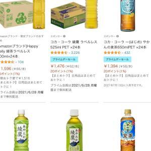 慌ててお得に追加購入!500P秒殺♡お茶も日用品もすごく安いですね(≧▽≦)