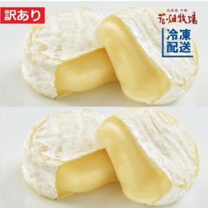花畑牧場のカマンベールチーズ60個が1000円クーポンで絶対買い!