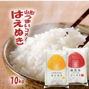 急ぎー!お米の買い時だー(≧▽≦)