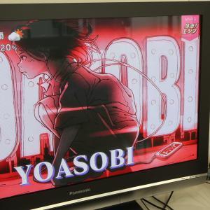 NHK「あさイチ」でYOASOBIの曲を聴いた日