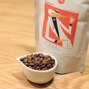コーヒー豆|フレッシュな果実感|フグレントウキョウ|ケニアAA KARIAINIカリアイニ