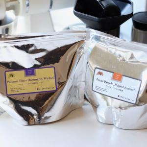 コーヒー通販|おすすめ|珈琲きゃろっと-くるべさ12月はブラジルとパナマ