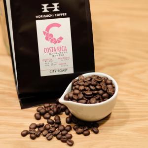 コーヒー豆|おすすめ|堀口珈琲-コスタリカ・ロス・クレストネス- エル・アルト-ウォッシュト(シティーロースト)