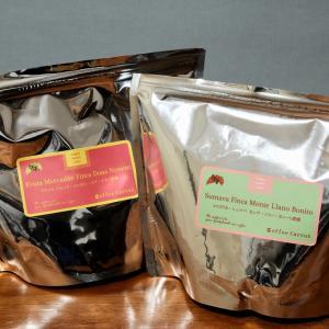 コーヒー通販|おすすめ|珈琲きゃろっと-くるべさ2019年2月はコスタリカ マイクロロットとブラジルの天然酵母コーヒー