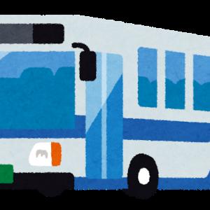 【ヘーベルハウス】ロングライフバス見学会に参加した時の思い出