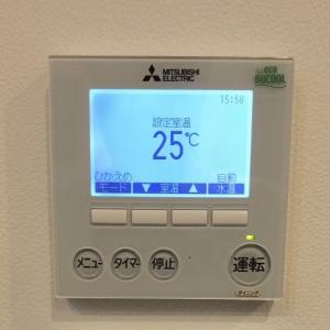 ヘーベルハウス×床暖房。光熱費も含め実際のところを語る