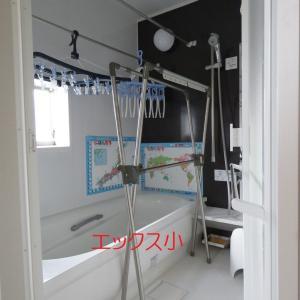 花粉症対策に必須の浴室乾燥機+これを使いこなす便利アイテム