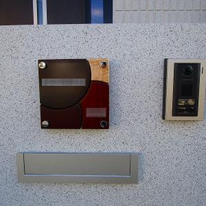 二世帯住宅の「表札」「ポスト」「ピンポン」はどうしている? 我が家の場合