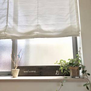 ヘーベルハウスに適したカーテンとは。カーテン=「窓掛け」の基本を解説