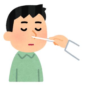 続【実話】同居する家族の中に新型コロナウイルスの「濃厚接触者」が出た