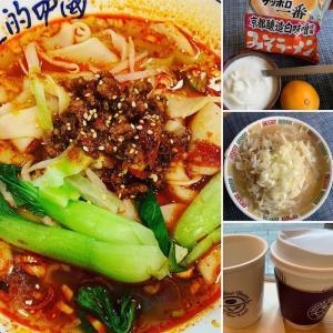 月曜断食6日目:美食日 -0.4kg