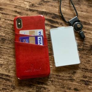 おサイフケータイをやめてパソリにしたので iPhoneの背面ケースを購入〜!