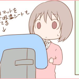 78 「7万円」のマットレスを買ったプレッシャー