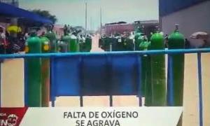 【命を守りたい!】ペルーのコロナウィルス感染事情・酸素待ち4日間