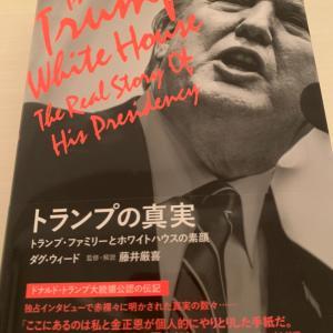 とらちゃんの本