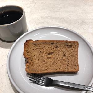 至福の時間〜雪が谷大塚 シフォン&コーヒーのお店『サニーデイズ 』