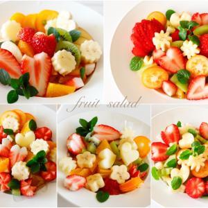 ☆フルーツサラダ!