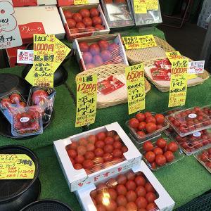 花十〇十(青果/南砂町)安全で良質な野菜が買えるお店