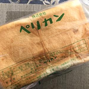 パンのペリカン(パン/田原町)質実剛健で飽きの来ない良質なパン