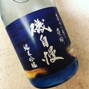 磯自慢 大井川の恵み(磯自慢酒造/静岡県)