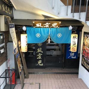 風雲児(ラーメン/新宿) 驚異の回転率!