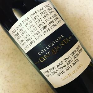 Collezino Cinquanta(赤ワイン/イタリア)