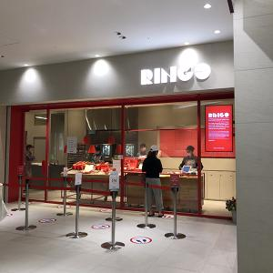 RINGO(アップルパイ/豊洲)並ばずに買える穴場的な存在