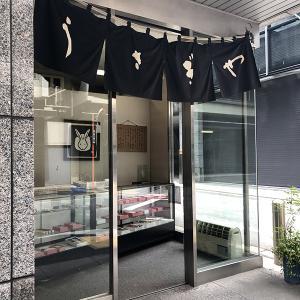うさぎや本店(どらやき/日本橋)ふんわりとした皮と餡のバランスが素晴らしい