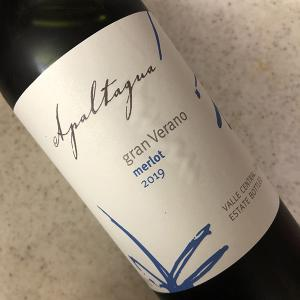 Apaltagua Gran Verano Merlot (赤ワイン/チリ)