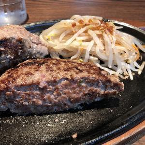 Grillマッシュ(洋食/恵比寿)ふわとろの滑らかな食感が不思議な大人のハンバーグ