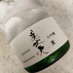 美丈夫 薫(濵川商店/高知)