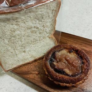 まちのパーラー(パン/小竹向原)バターたっぷり!均整がとれた素朴な味わいのタルト!
