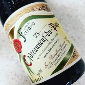 Châteauneuf du Pape(赤ワイン/フランス)