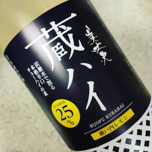 蔵ハイ 瀬戸内レモン(有限会社濵川商店/高知)