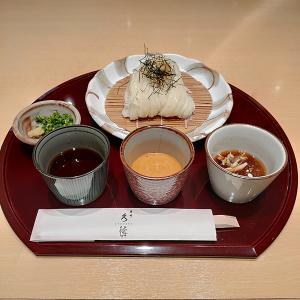 麻布久徳(うどん/六本木)3種類のつけ汁で頂く稲庭ざるうどん