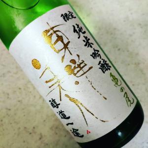 東洋美人 醇道一途(澄川酒造/山口)