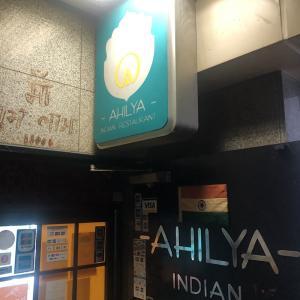 アヒリヤ(インド料理/代々木)フレッシュスパイスを使用した軽快なカレー