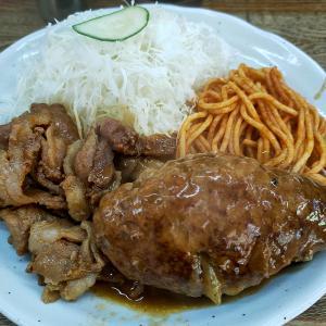 キッチングラン(洋食/神保町)ボリューム満点!ハンバーグしょうが焼き盛合せ
