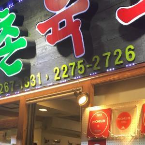 ユッケを広蔵市場に食べに行く